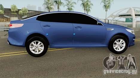 Kia Optima 2018 для GTA San Andreas