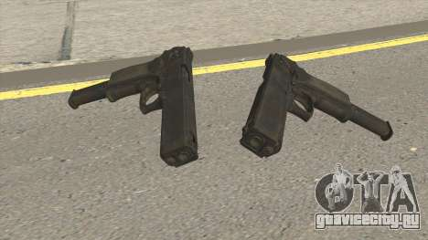 OTs-33 PDW для GTA San Andreas