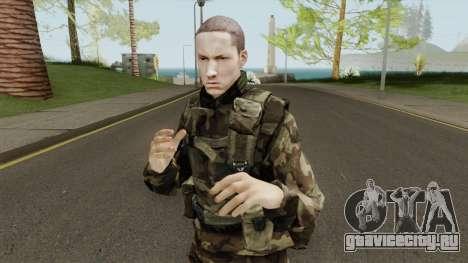 Eminen Militar для GTA San Andreas
