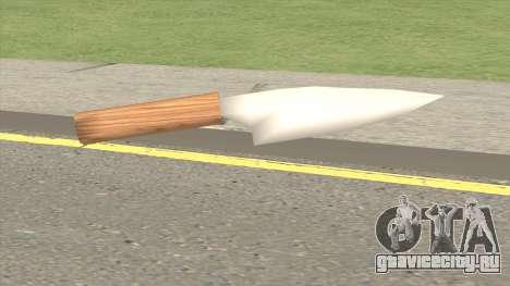 Stainless Steel Knife для GTA San Andreas