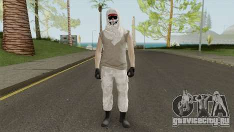 GTA Online Skin 1 для GTA San Andreas