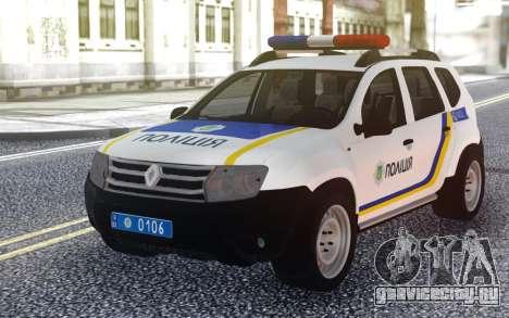 Renault Duster Полиция Украины для GTA San Andreas
