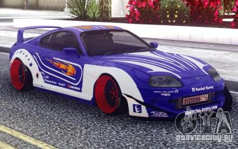Toyota Supra Rocket Bunny для GTA San Andreas