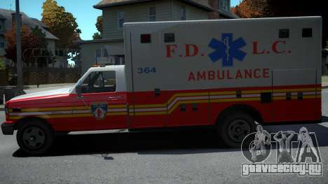 Vapid Ambulance Retro для GTA 4