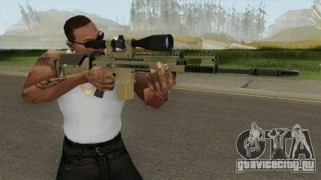 CS-GO SCAR-20 (Default Skin) для GTA San Andreas