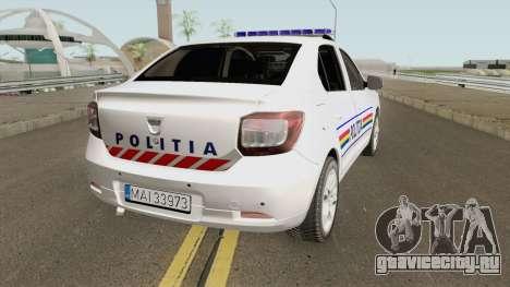 Dacia Logan 2 2016 Politia Romana для GTA San Andreas