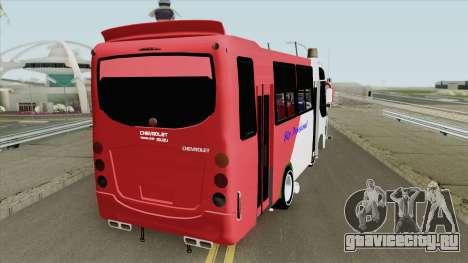 Fenix Sitp Provisional для GTA San Andreas