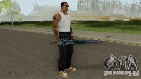 Frostmourne для GTA San Andreas