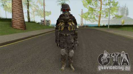 Hunk From RE 2 Remake для GTA San Andreas