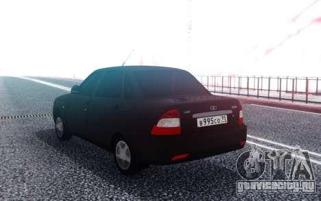 ВАЗ 2170 Без Фары для GTA San Andreas