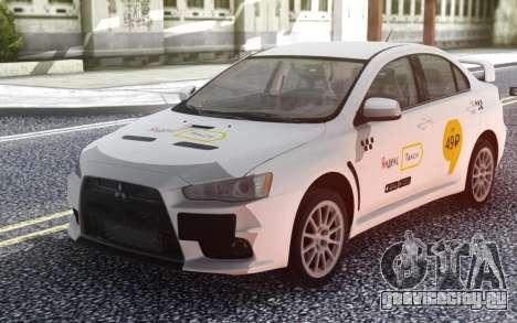 Mitsubishi Lancer Evolution X Яндекс Такси для GTA San Andreas