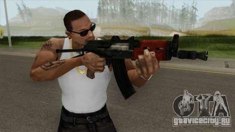 GDCW AKS74U Carbine для GTA San Andreas