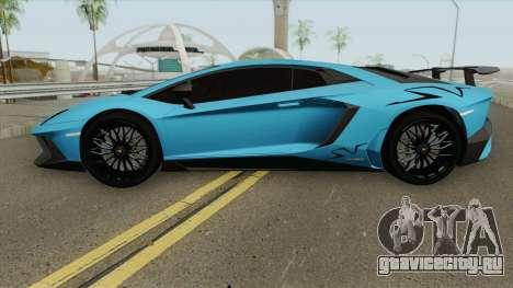 Lamborghini Aventador LP750-4 SV для GTA San Andreas