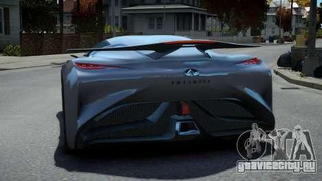 Infiniti Vision Gran Turismo 2014 для GTA 4