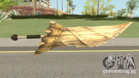 Monster Hunter Weapon V1 для GTA San Andreas
