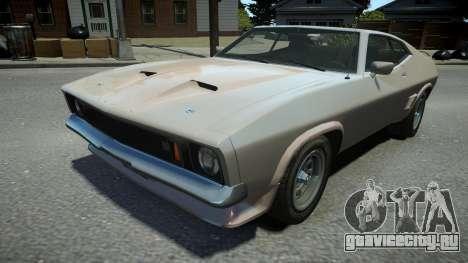 Vapid Razor для GTA 4