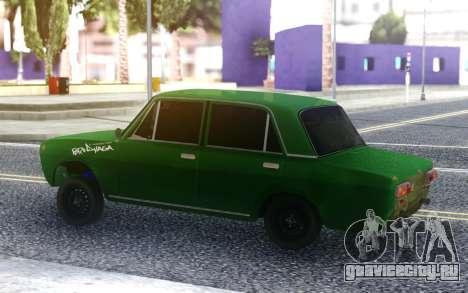 ВАЗ 2101 Зеленая для GTA San Andreas