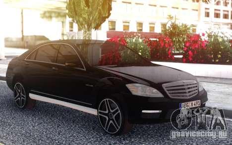 Mercedes-Benz S65 AMG 2012 для GTA San Andreas