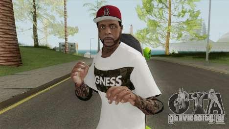 Skin Random 170 (Outfit Skater) для GTA San Andreas