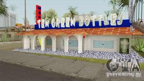 Ten Green Bottles (New Textures) для GTA San Andreas
