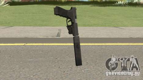 Glock 17 Laser Silenced для GTA San Andreas