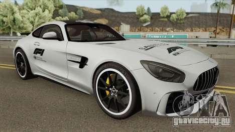 Mercedes-Benz AMG GT-R Safety Car 2017 для GTA San Andreas