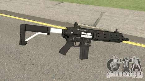 Carbine Rifle GTA V для GTA San Andreas