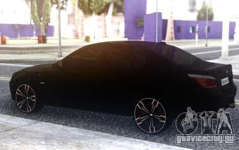 BMW M5 E60 M для GTA San Andreas