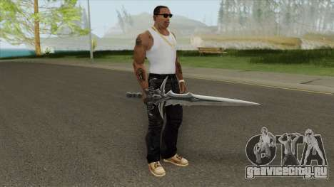 Frostmourne (Gray) для GTA San Andreas
