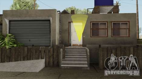 Carl New Home In Ganton для GTA San Andreas
