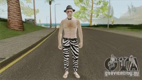 Male Random Skin 2 для GTA San Andreas