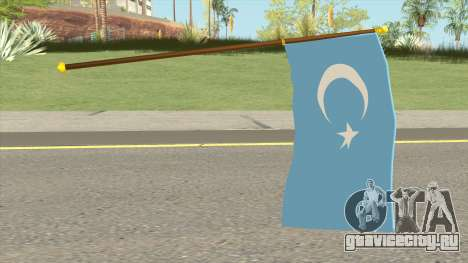 Flag Of East Turkestan для GTA San Andreas