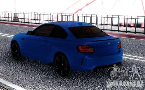 BMW M2 SPORT для GTA San Andreas