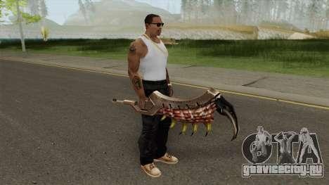 Monster Hunter Weapon V5 для GTA San Andreas