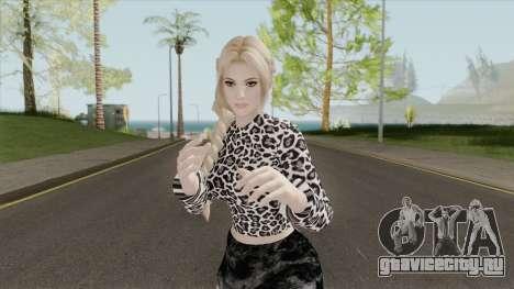 Helena Casual Black Skirt для GTA San Andreas