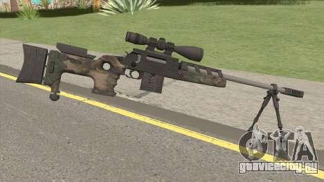 Battle Carnival TPG-1 для GTA San Andreas