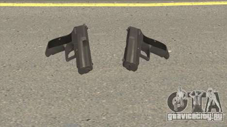 Binary Domain - Pistol P226 для GTA San Andreas