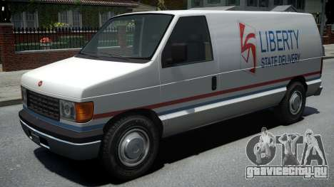 Vapid Steed 1500 Cargo Van для GTA 4