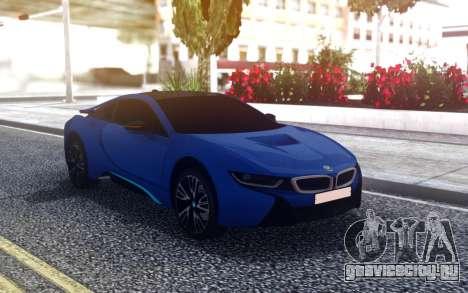 BMW i8 для GTA San Andreas