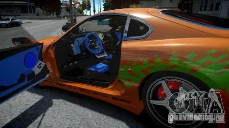 Toyota Supra Fast and the Furious для GTA 4