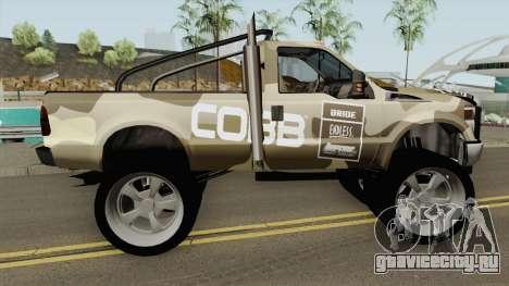 Ford Super Duty BkSquadron для GTA San Andreas