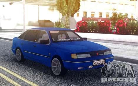 Ford Scorpio для GTA San Andreas