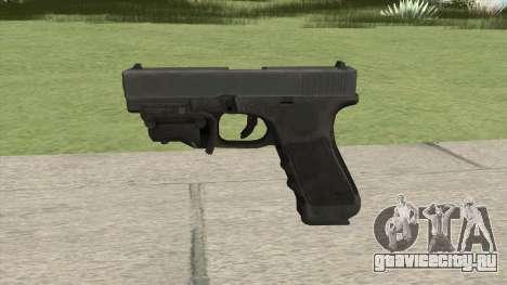 Glock 17 Laser для GTA San Andreas