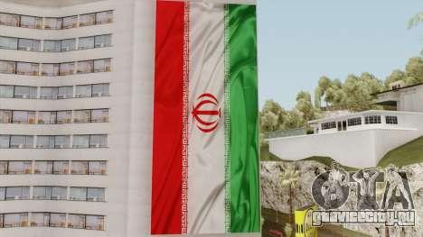 Iran Flag On Building для GTA San Andreas