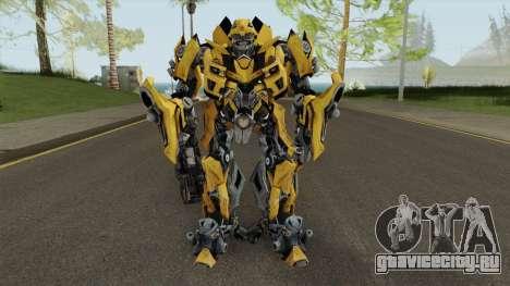 Bumblebee Weapon для GTA San Andreas