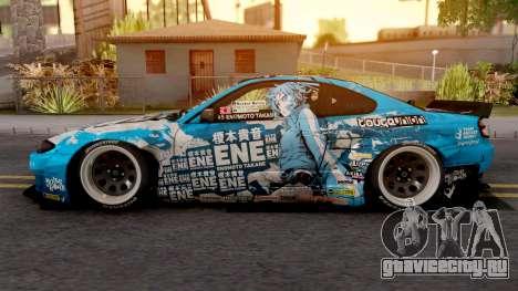 Nissan Silvia S15 Enomoto Takane Itasha для GTA San Andreas