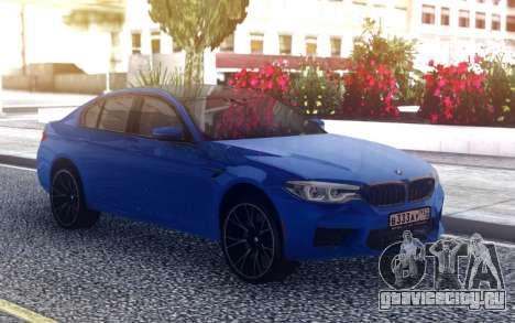 BMW M5 F90 Сompetition для GTA San Andreas