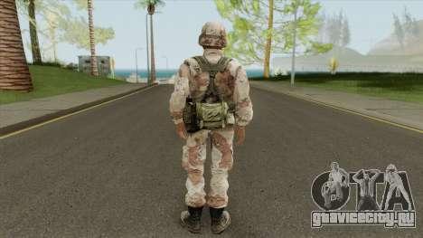 CJ Traje De Milita для GTA San Andreas