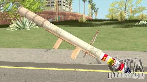 GTA Online RPG V1 для GTA San Andreas
