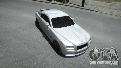 Rolls-Royce Wraith для GTA 4